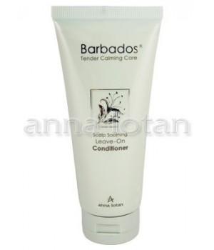 Кондиционер успокаивающий для кожи головы Барбадос