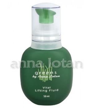 Витаминизированные лифтинг-капли Greens